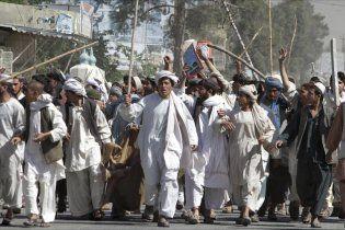 Протесты против сожжения Корана в Афганистане переросли в кровопролитие: уже 20 убитых