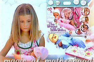 З'явилася лялька, яка навчає дівчаток годувати грудьми