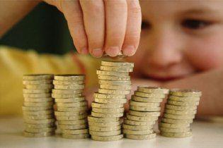 """Виміряна в грошах різниця між """"другом"""", """"товаришем"""" і """"знайомим"""""""