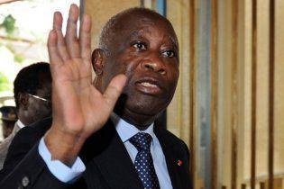 Президент Кот-д'Івуару відмовився скласти повноваження