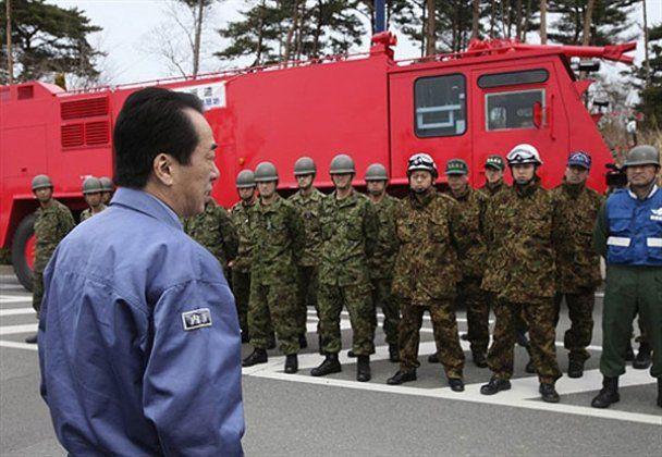 Япония попросила  Украину о помощи
