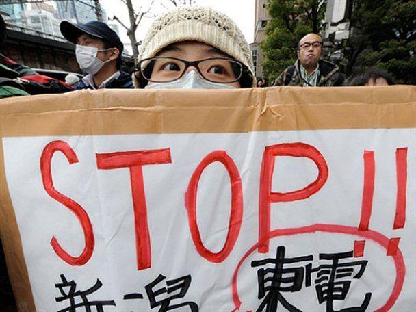 Японія: через 25 днів після землетрусу і цунамі