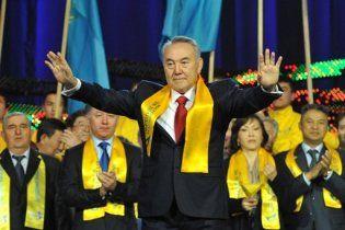 Назарбаєв вчетверте став президентом Казахстану