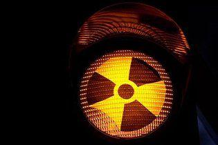 Японский ученый создал чудо-порошок, который поглощает радиацию