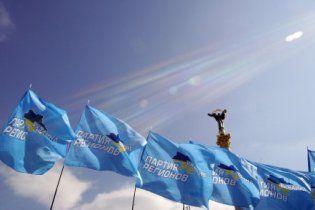 Харьковских студентов заставляют вступать в Партию регионов
