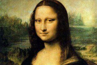 Італійські вчені займуться пошуками останків Мони Лізи