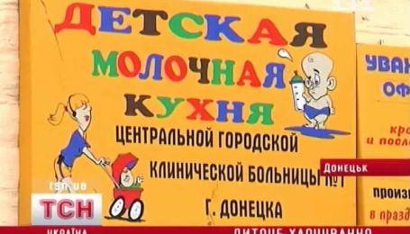Надзвичайна ситуація у Донецьку