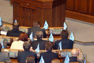 """Партія регіонів хоче заборонити """"фінансування революцій"""" з-за кордону"""