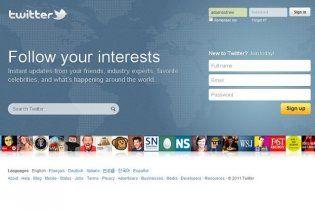 Twitter запустив нову головну сторінку
