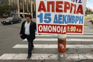 Журналісти влаштували чотириденний страйк у Греції