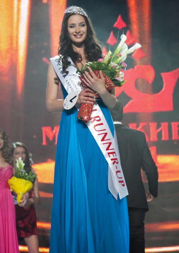 У Києві обрали найкрасивішу дівчину року