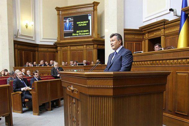 Віктор Янукович виступив у ВР із щорічним посланням