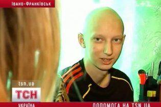Помогите спасти жизнь Богдану!
