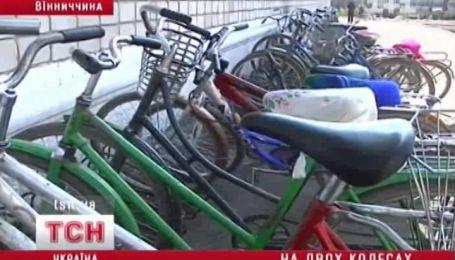 Село велосипедів