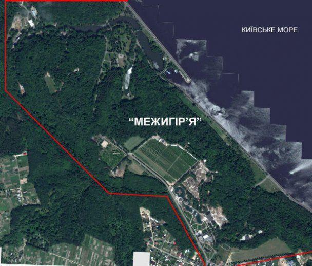 Політ на вертольоті над резиденцією Януковича