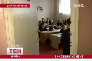 В Днепропетровске учительница выгнала мальчика на мороз, потому что он уписался