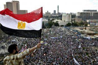 """""""Большая восьмерка"""" даст Египту и Тунису 20 млрд долларов за революцию"""