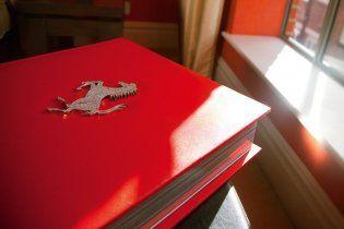 Ferrari выпустила книгу по цене суперкара