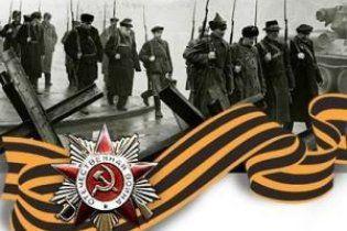 """""""Свобода"""" пропонує назвати 9 травня Днем скорботи"""