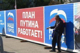 В России насчитали 23 миллиона бедняков