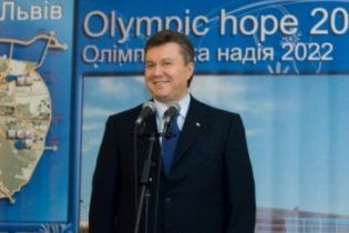 Янукович: після Євро-2012 візьмемося за Олімпіаду-2022