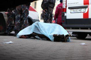 Жертвами вибуху в Мінську стали 11 людей, більше сотні постраждали
