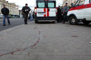 Українці не постраждали через вибух у Мінську
