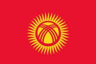 Киргизія приєднається до Митного союзу