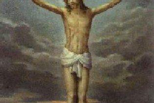 Археологи знайшли цвяхи, якими розіп'яли Ісуса