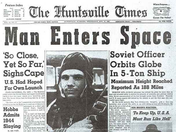 50-річчя першого польоту людини в космос