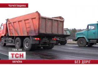 Из-за встречи трех президентов Черниговщина осталась без дорог