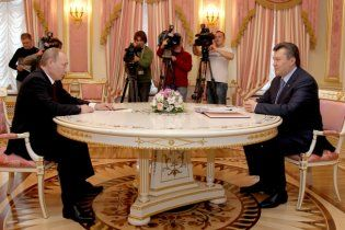 Путіну не вдалося заманити Януковича у Митний союз