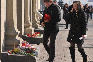 В больнице умерла четырнадцатая жертва взрыва в Минском метро