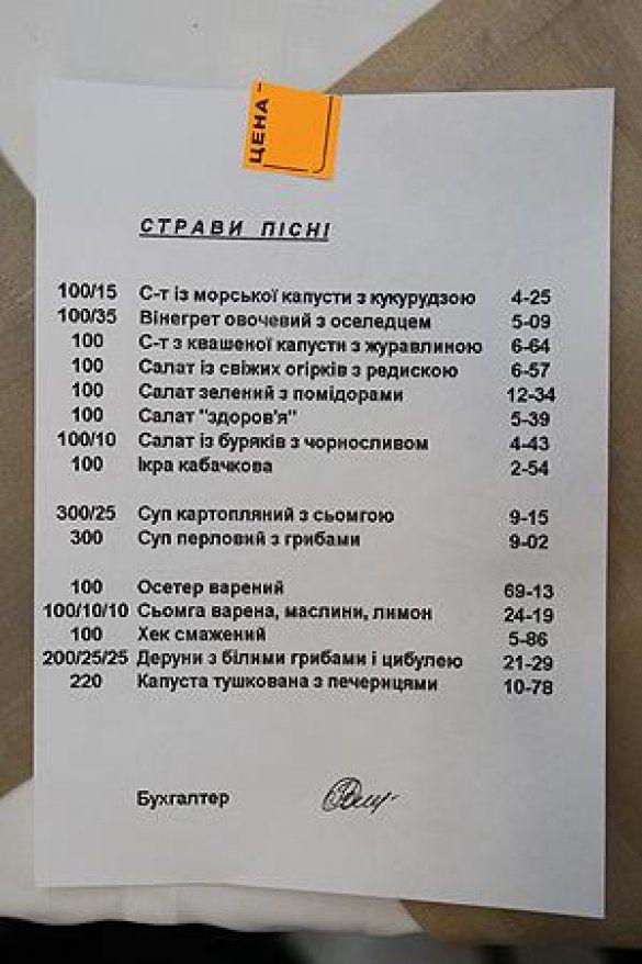 Їдальня Верховної ради_3
