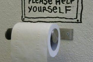 Немецкого политика поймали на краже туалетной бумаги