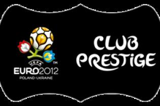 Украинцы раскупили самые дорогие билеты на Евро-2012