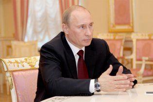 Рада отказалась осудить слова Путина о роли Украины в Великой Отечественной