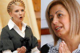 """Герман: Тимошенко придумала свій """"арешт"""" для піару"""
