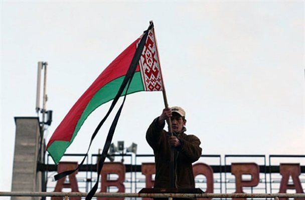 День траура по жертвам теракта в минском метро