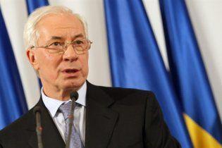 Азаров: Україні потрібна вільна торгівля як з ЄС, так і з Митним Союзом