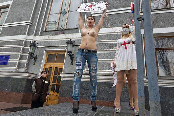 """Топлес-акция FEMEN """"У меня рак, министр дурак!"""""""