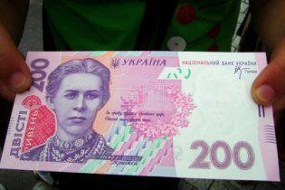 За півроку українці поклали на депозити більше 3 мільярдів доларів
