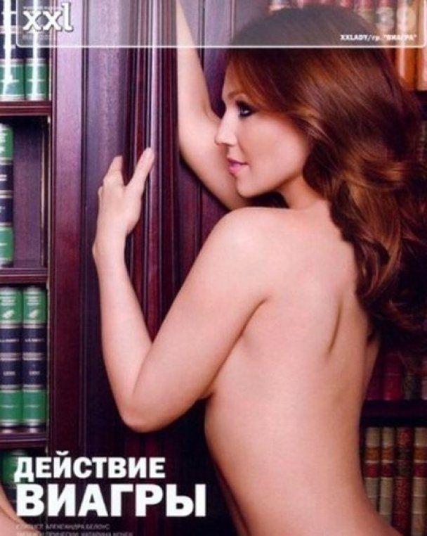 """Эротическая фотосессия """"ВИА Гры"""" для журнала XXL"""