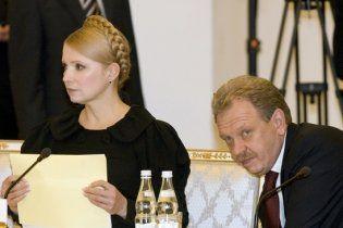ГПУ влаштувала Тимошенко очну ставку з Дубиною