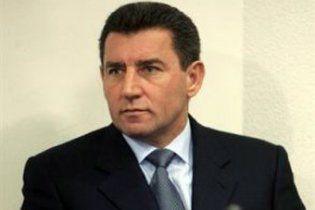 Хорватских генералов осудили за массовые убийства сербов
