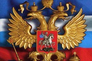 Путіна і Мєдвєдєва попросили додати до герба Росії мусульманський символ