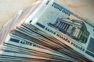 Білоруський рубль обвалився до історичного мінімуму