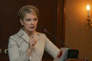 """Тимошенко попросить ЄС про експертизу її """"газових контрактів"""""""