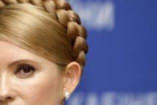 Генпрокуратура розсекретить справу Тимошенко