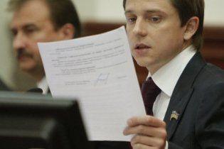 В Киевсовете зарегистрировано заявление Довгого об отставке